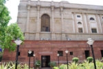 National Archives of India Library