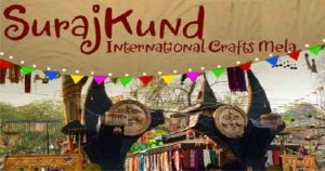 32nd Surajkund Crafts Mela 2018 @ Surajkund | Faridabad | Haryana | India