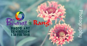Bharat Ke Rang Photo Art Show 2018 @ Lobbies 4A, 4B, 5A & 6A | New Delhi | Delhi | India