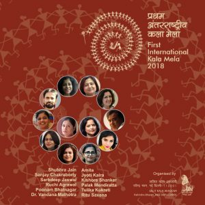 First International Kala Mela 2018 @ Indira Gandhi National Centre for the Arts (IGNCA) | New Delhi | Delhi | India