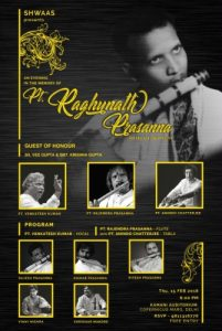 An evening in the memory of Great Bansuri Guru Pt. Raghunath Prasanna's 105th birth anniversary @ Kamani Auditorium | New Delhi | Delhi | India